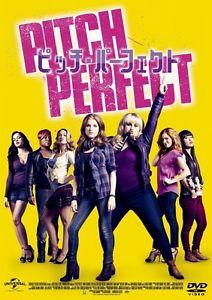 Pitch Perfect Japan DVD HPBR-18 New Anna Kendrick